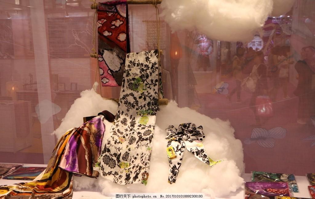 橱窗 丝巾展示 棉花 时尚 橱窗设计 文化艺术摄影