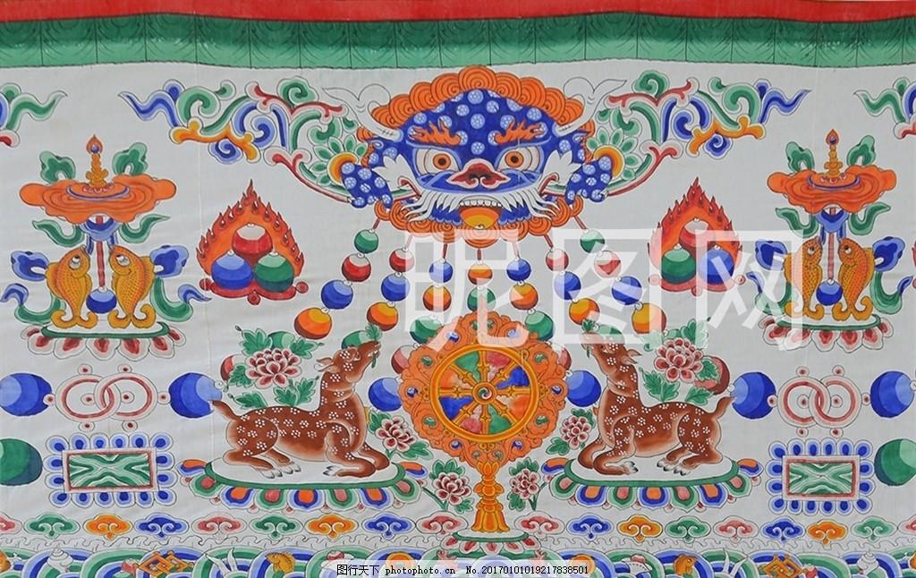 藏族吉祥图案