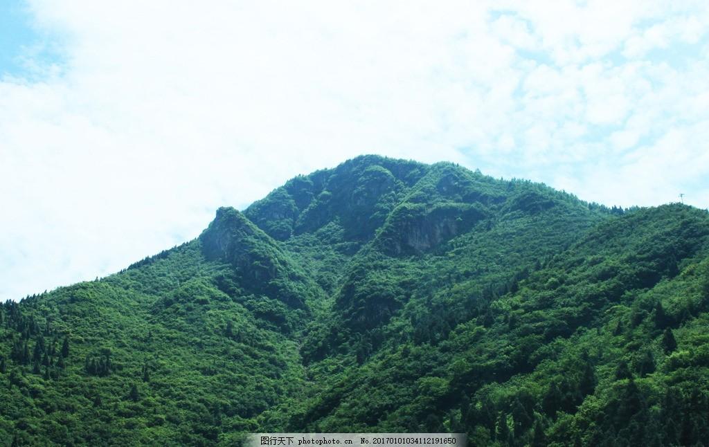 自然美景 森林城市 远景 风景 郊外 蓝天白云 草地 农村 高速旁 远处