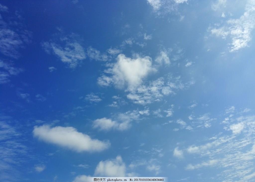 云海 云朵 云 白云 蓝天 蓝天白云 天空 jpeg 摄影 自然景观 自然风景