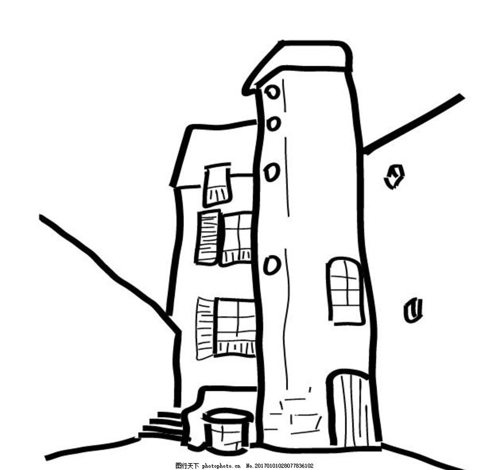 简笔画房子