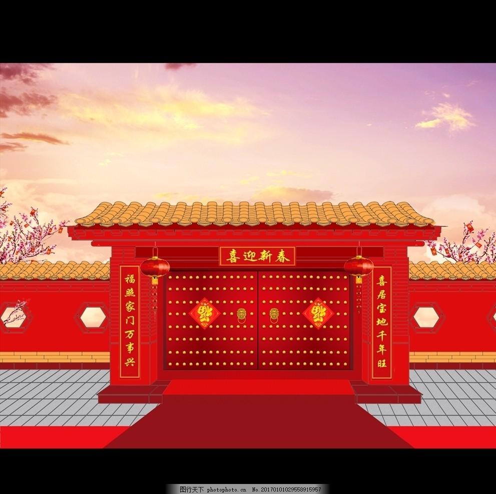 全家福拍照背景 2017 春节 新春 拍照背景 大红门 鸡 鸡年 元宵 元旦