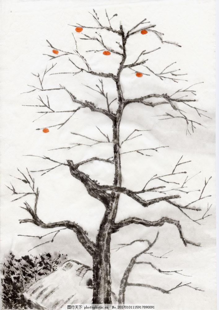 水墨风景-柿子树图片 水墨风景柿子树图片图片素材 丹青 国画 水墨