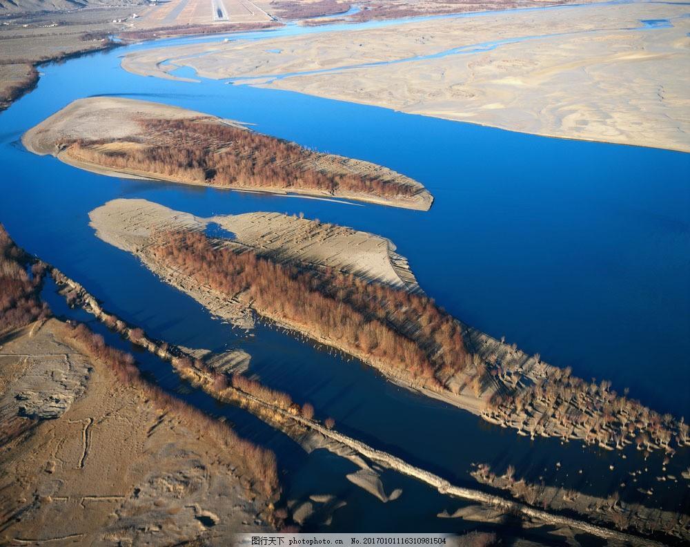 河流鸟瞰图 河流鸟瞰图图片素材 风景 山水 景色 山川 景物 风景摄影
