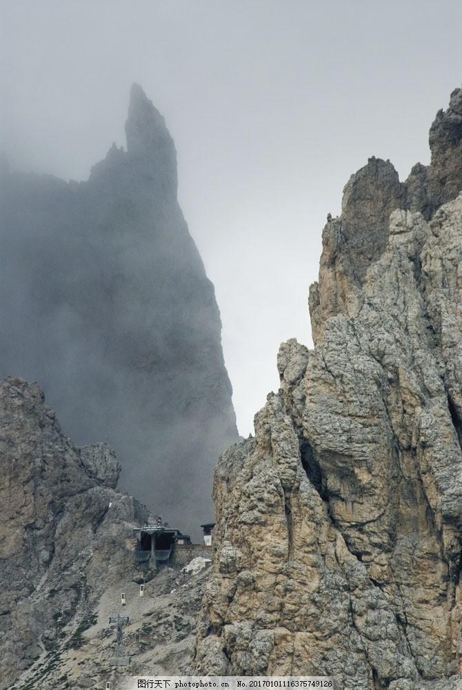 石山风景图片