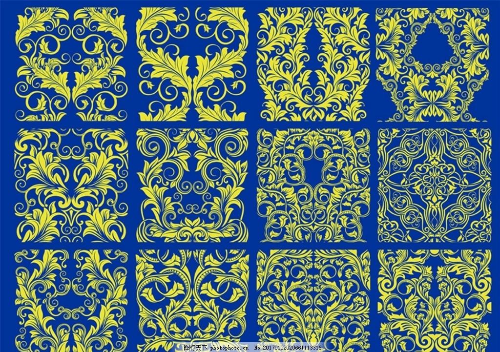 古典花纹 花纹 欧式花纹 边框 门框纹 设计 底纹边框 抽象底纹 ai
