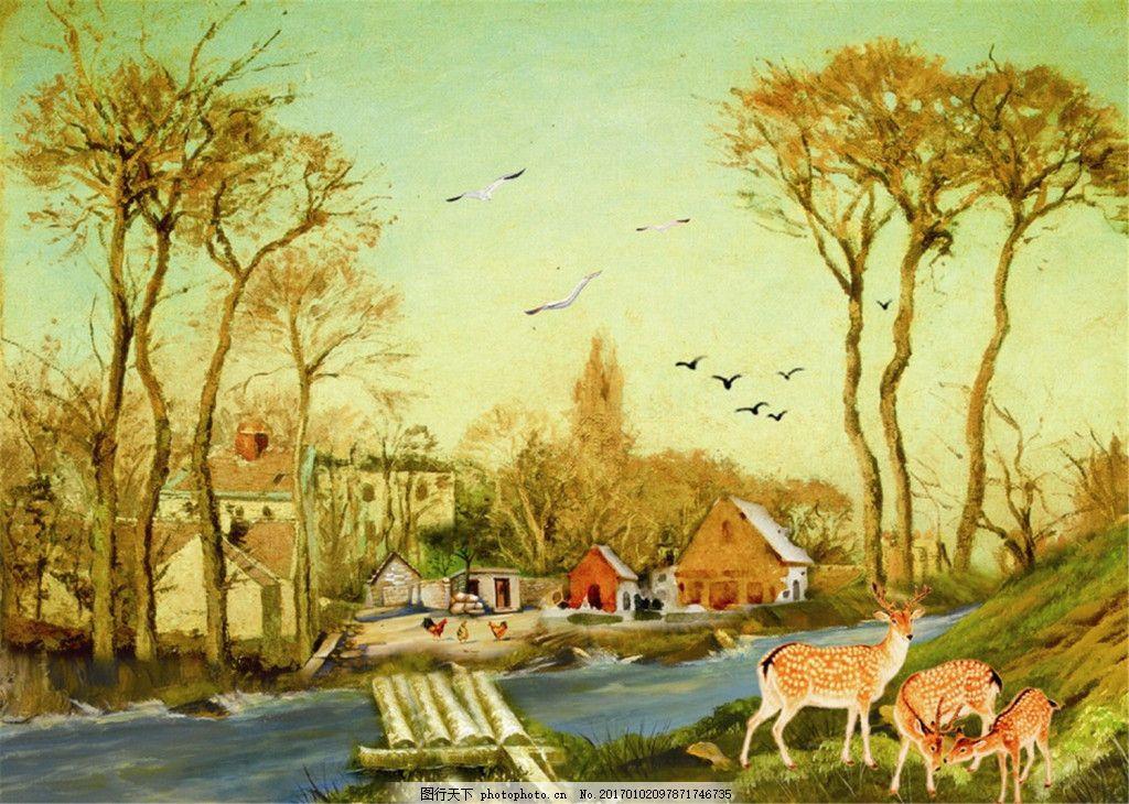 美丽小村庄动物山水画