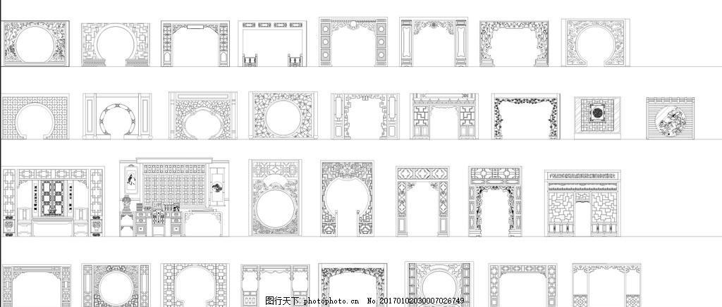 中国风花纹 金属花纹 欧式花纹 花纹边框花边 藤蔓 分割线 边角线