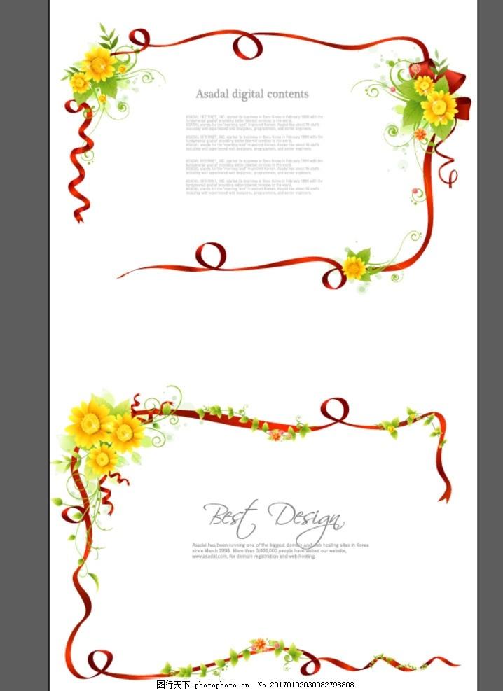 红色 春天 夏天 小清新 婚礼素材 婚礼设计 底纹背景 花纹花边 图框