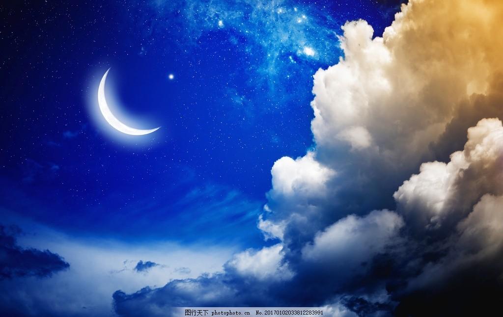 梦幻唯美的夜空弯月 夜空 天空 月亮 弯月 星星 星空 云朵 云彩 美丽