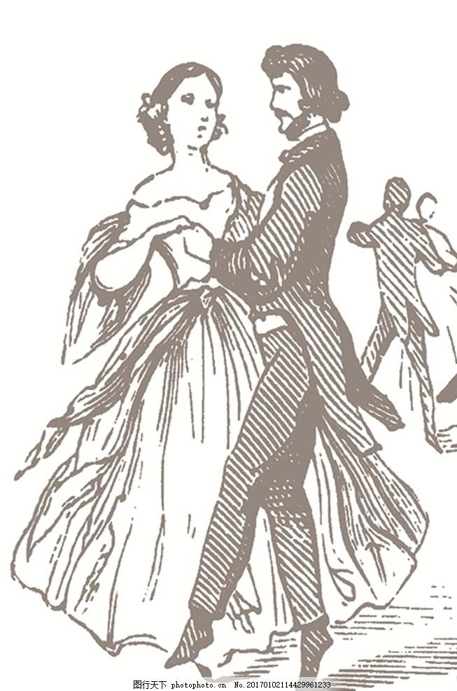 线描 跳舞 人物 法国 舞会 英国 美国 乡村 酒会 宴会 文化 传统 古代