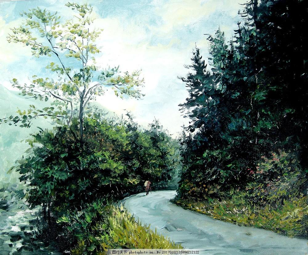 马路风景油画 油画风景写生 油画艺术 绘画艺术 风景画 装饰画 书画