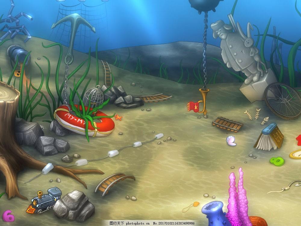 海底世界 水底 垃圾 石像 书本 锚 卡通风景 自然 插画 手绘 绘画