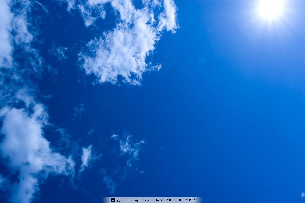 天空 蓝天 白云 风景 蓝天白云 阳光 太阳 蓝天白云 风景图片 图片