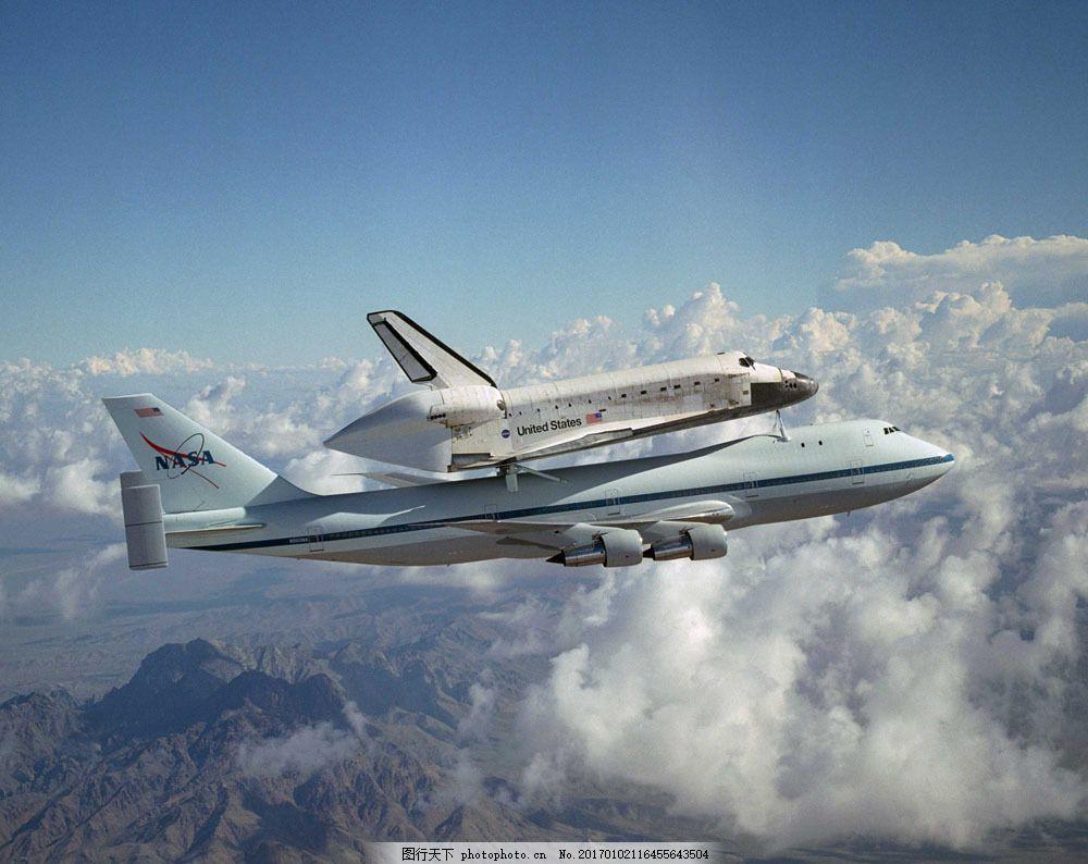 飞机 飞机图片素材 科学研究 航天飞机 科技图片 现代科技