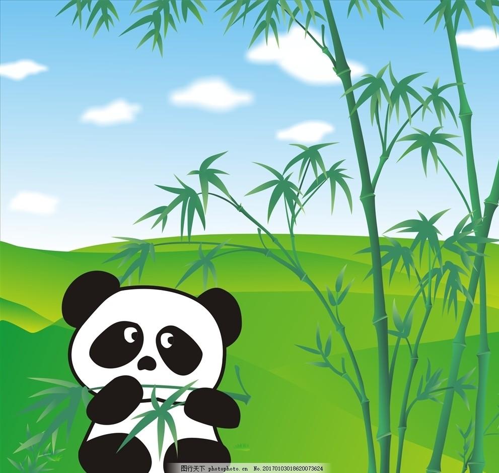 竹子矢量图 熊猫矢量图 绿色 蓝天 白云 大熊猫 卡通 卡通熊猫 卡通画