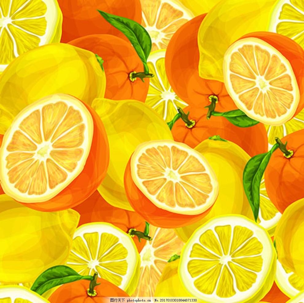 手绘水彩水彩柠檬脐橙子背景