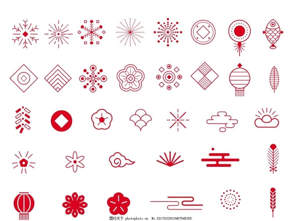 红色中国风辅助图形 图标 年货节 雪花 祥云 灯笼 春节