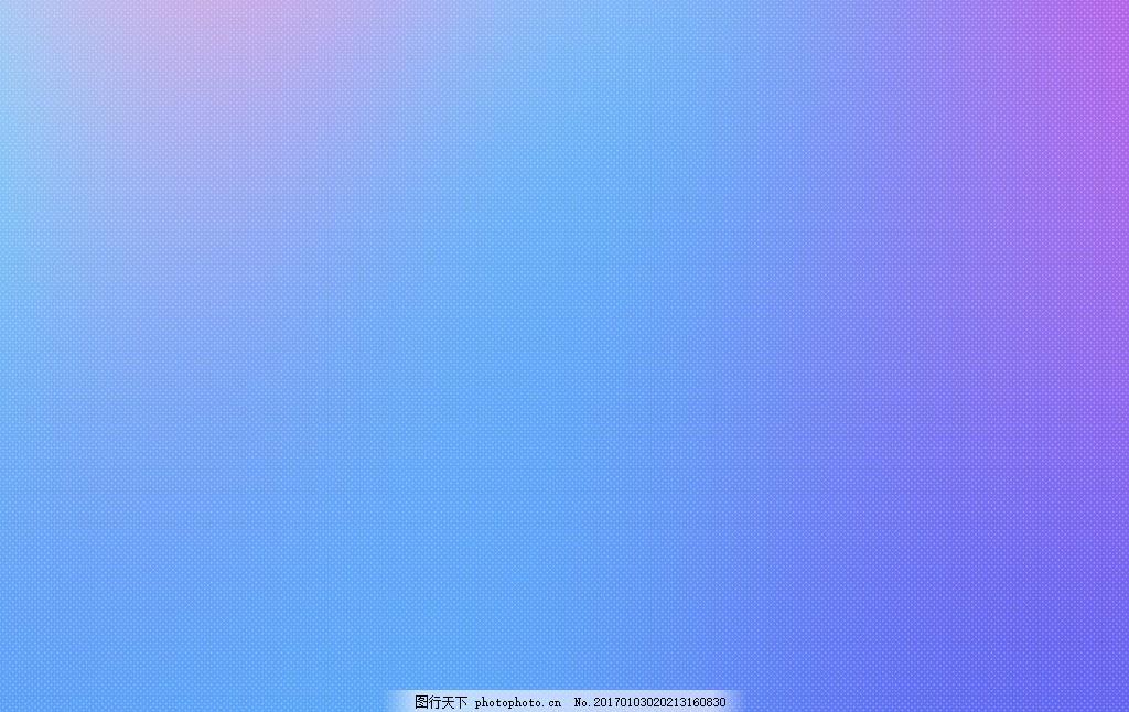 蓝紫色背景,蓝色背景 简约背景 背景素材 低面几何-图