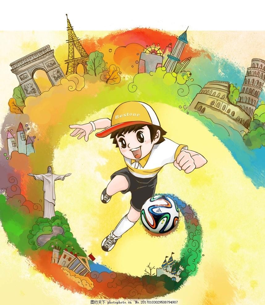 踢足球的小孩 卡通画 卡通世界建筑 水墨卡通