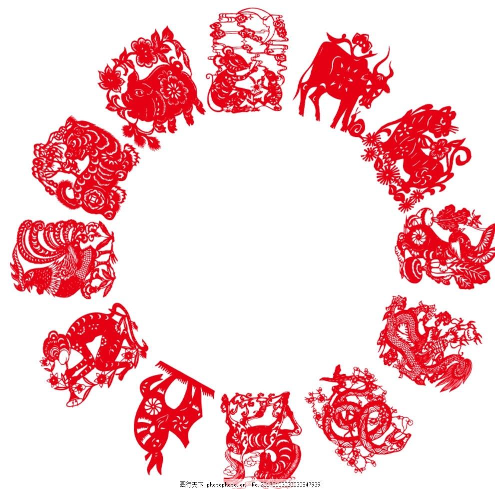十二生肖素材 剪纸矢量图 猪 牛 马 猴 鸡 羊 龙 鼠 兔 狗 蛇 虎 生肖