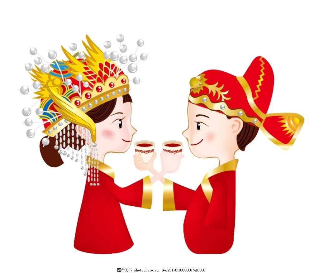 卡通 可爱人物 结婚了 卡通新人 中国式结婚 中式新娘新郎 中式婚礼
