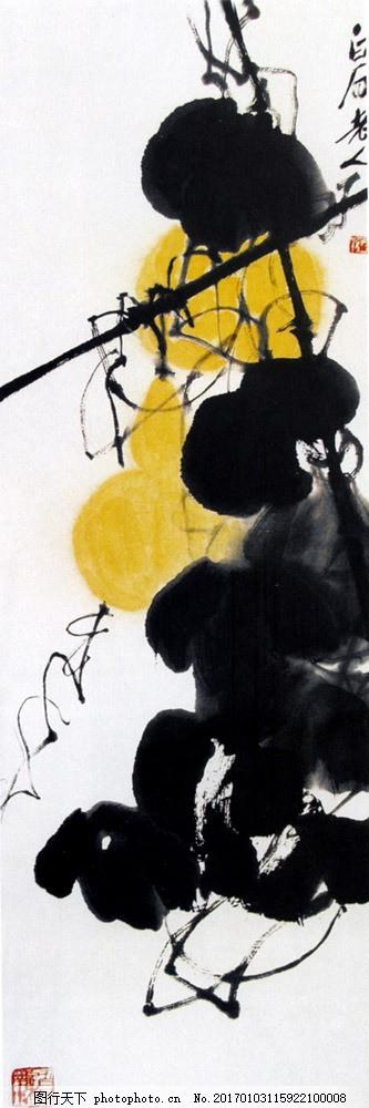 水墨葫芦 水墨葫芦图片素材 花鸟画 水墨画 名画 水墨花卉 国画
