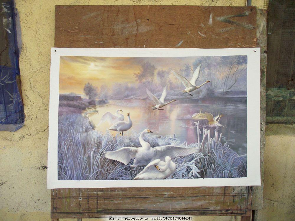 天鹅油画图片素材 名画 油画 艺术 绘画 文化艺术 艺术画 艺术品 世界
