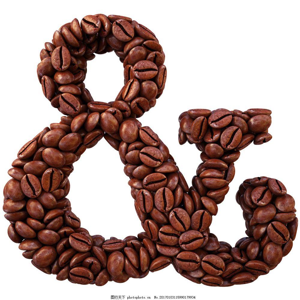 咖啡豆组成的符号&图片