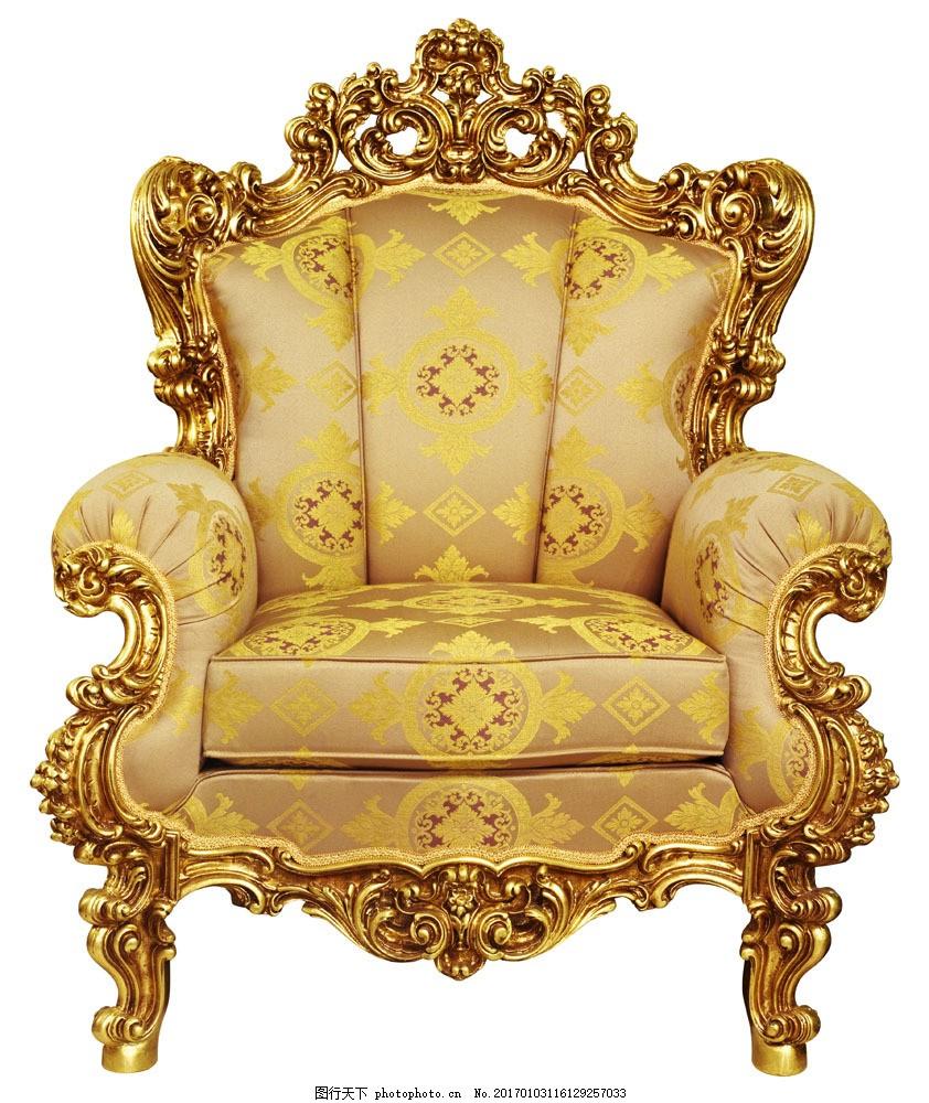 欧式豪华椅子沙发图片