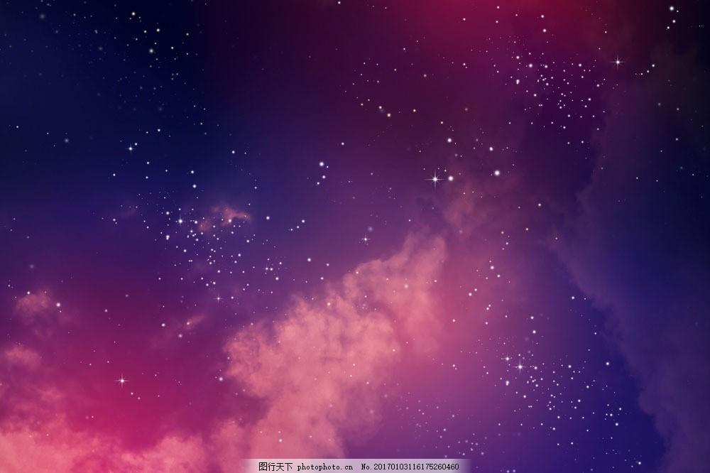 紫色星空图片素材 梦幻星空 美丽星空 宇宙太阳 白云 云朵 云层 宇宙