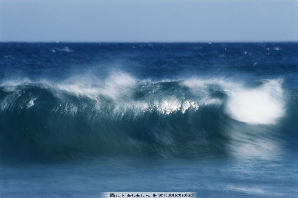 海浪 海浪图片素材 自然风光 美丽 大海 浪花 山水风景 风景图片