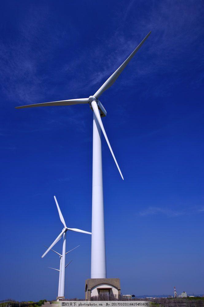 风力发电机图片 风力发电机图片图片素材 风能发电 风车 蓝天 科技图片