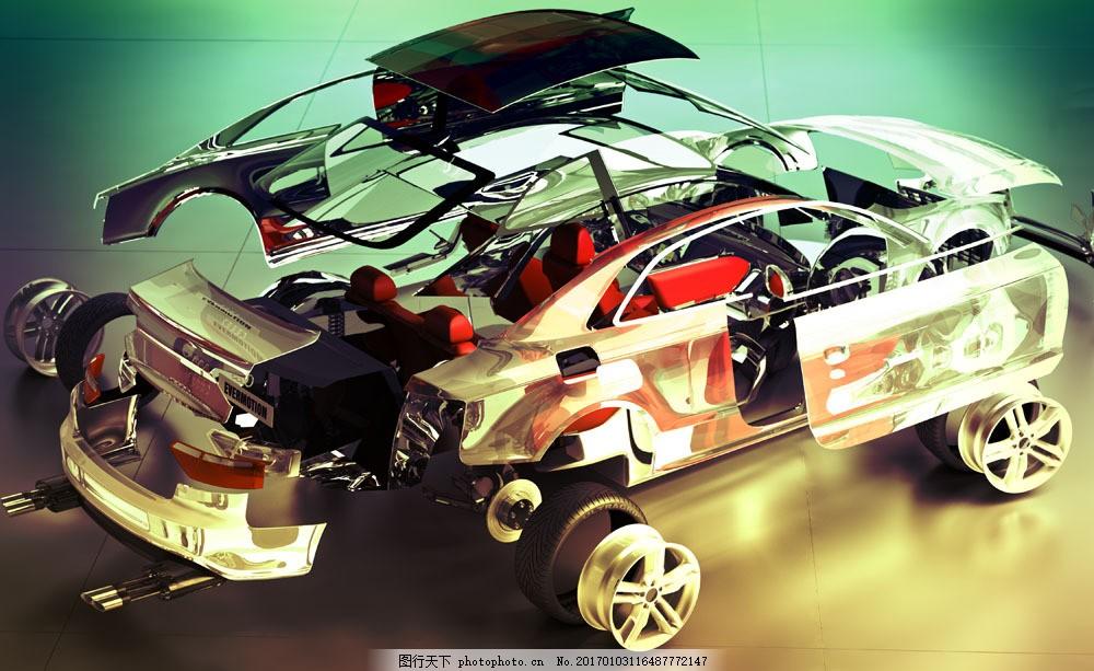 汽车结构透视图片