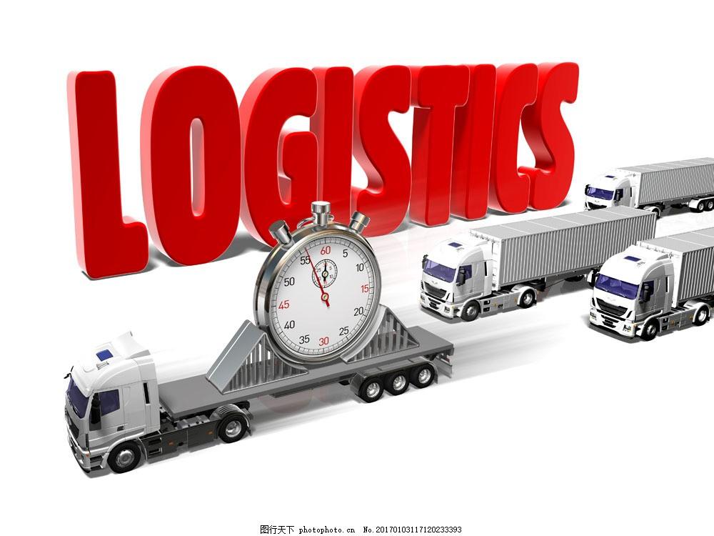 立体字母和货车图片