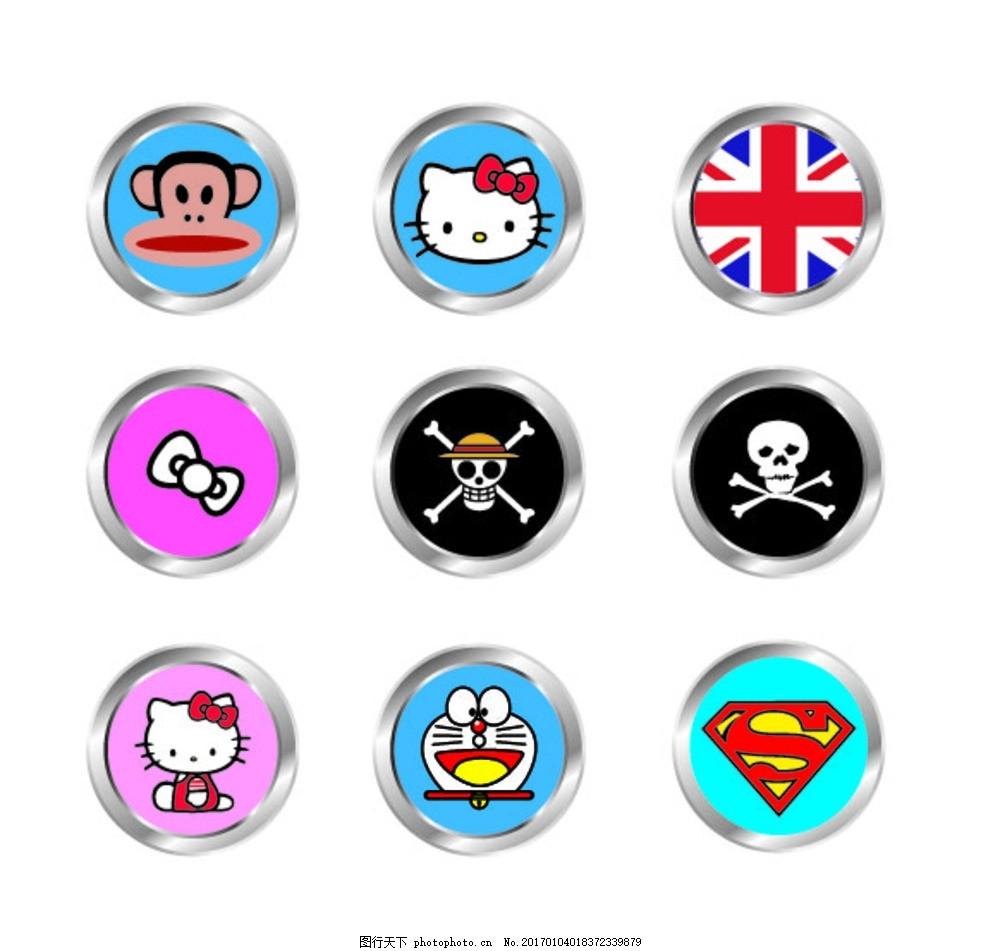 6s按键贴 大嘴猴 叮当猫 海贼王 英国国旗 kitt 设计 动漫动画 动漫人