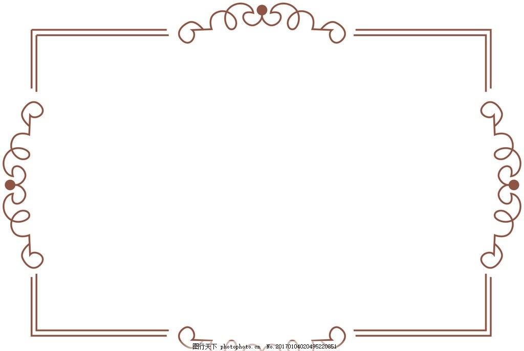 边框 相框 复古边框 花纹边框 可爱边框 清雅边框 相册相框 设计 底纹