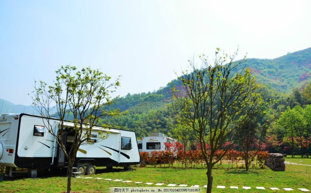 徐凫岩房车度假营地