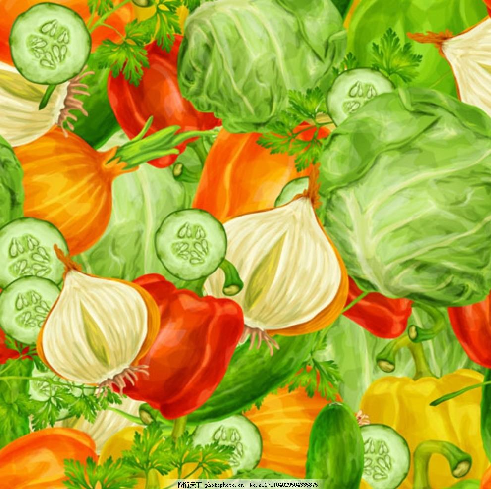 手绘水彩蔬菜背景 蔬菜超市广告 有机蔬菜 农家蔬菜 无公害 蔬菜展板