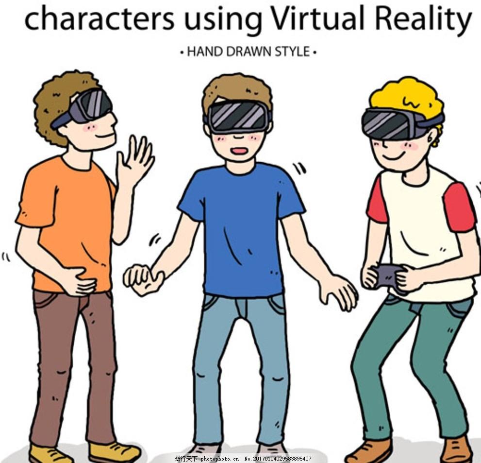 卡通戴vr虚拟现实眼镜男生