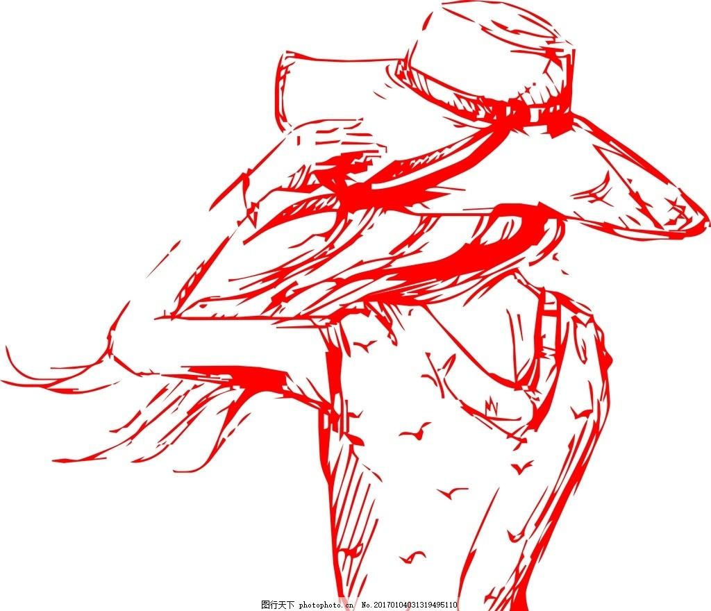 背影 女孩 帽子 长发 矢量图 美丽 青春 人物 人物图库
