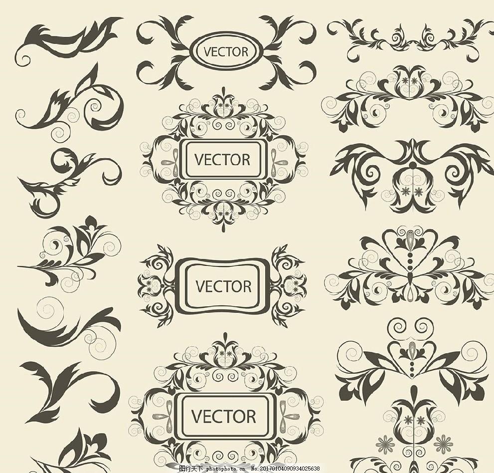 花纹 底纹 花边 相框 边线 欧式边框 花纹底纹 中式底纹 婚礼logo