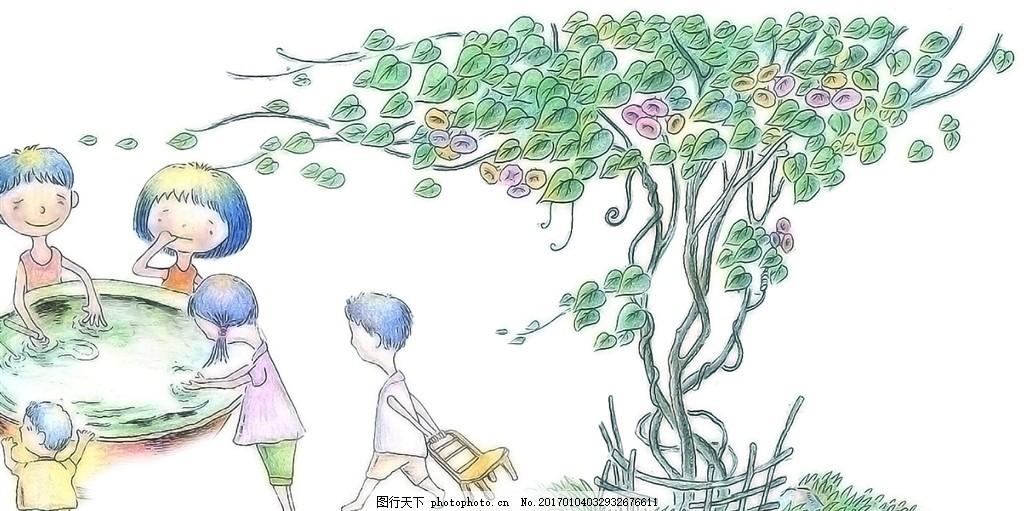 卡通人物 卡通孩子 卡通树 水彩卡通人 水彩画 卡通 设计 psd分层素材