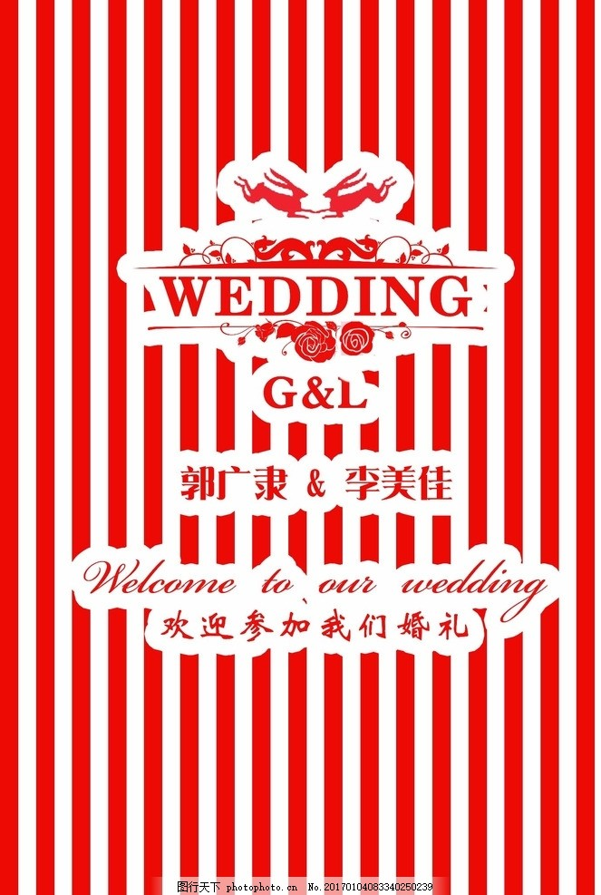 结婚 欧式素材 婚礼迎宾水牌 创意婚礼 迎宾水牌 西式婚礼 红白色水牌