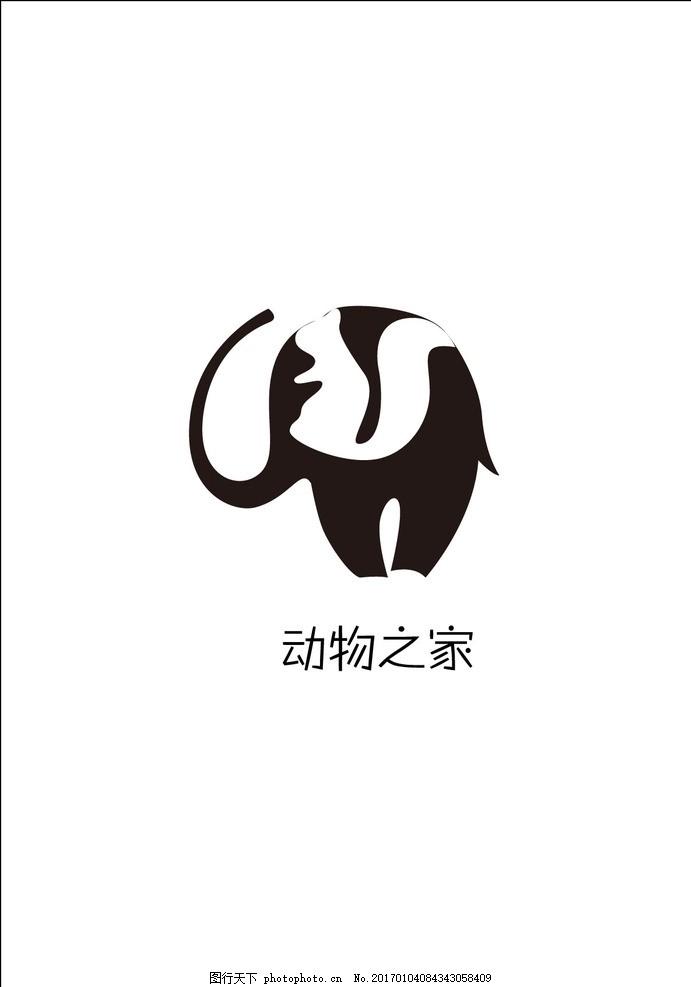 动物园标志 logo
