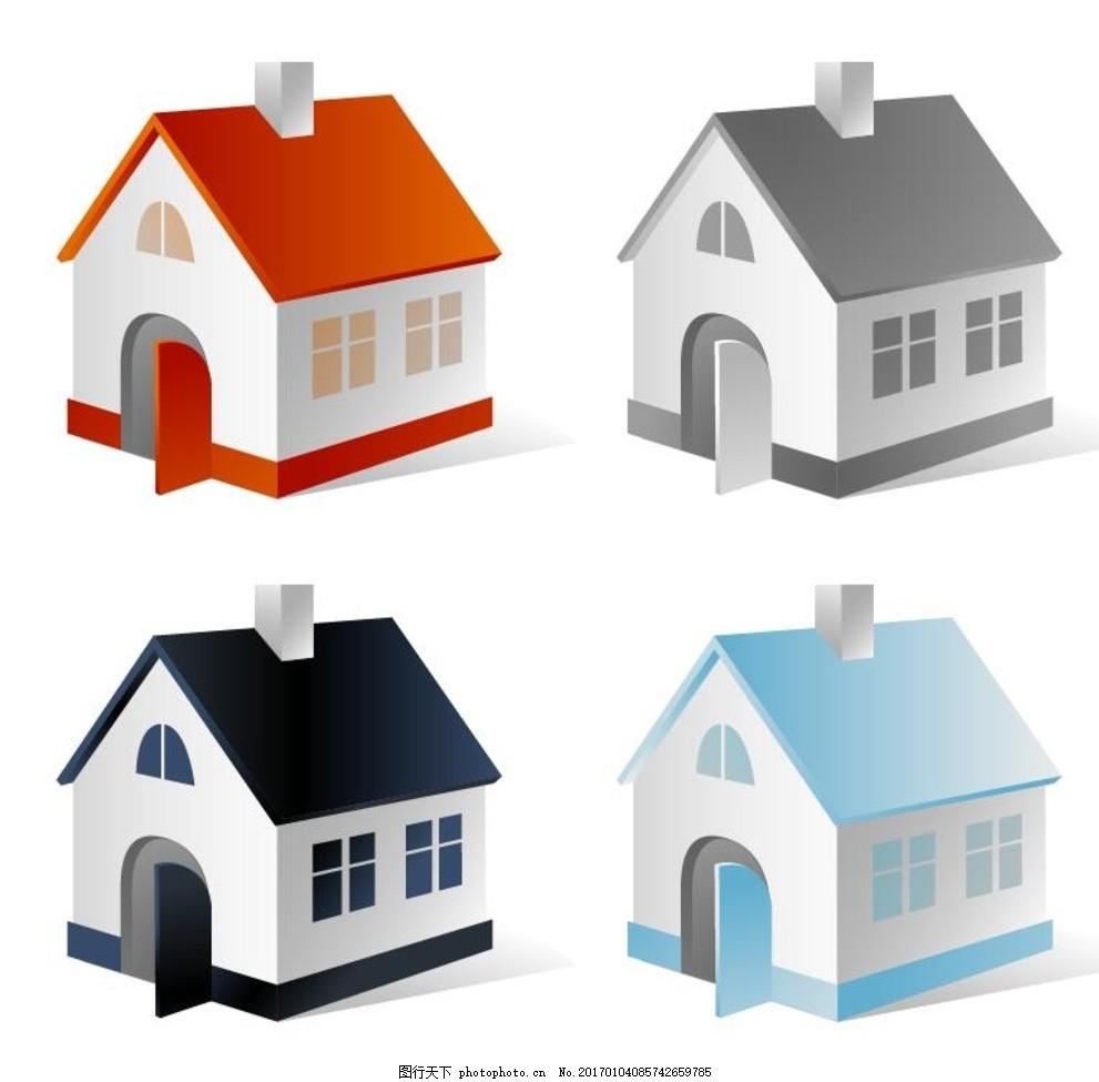 立体房子 房屋 建筑 屋子 家 矢量图 建筑矢量 环境设计 建筑设计
