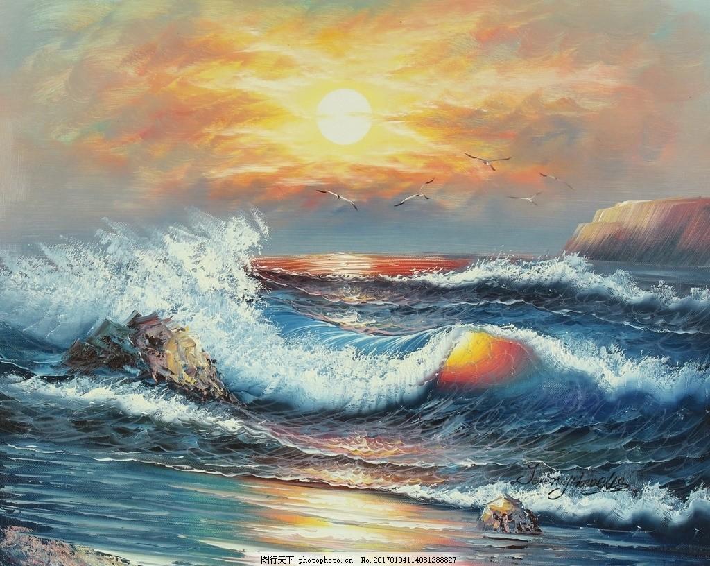 海浪 水绘油画 高清油画 艺术画 高清艺术绘画 文化艺术 绘画书法