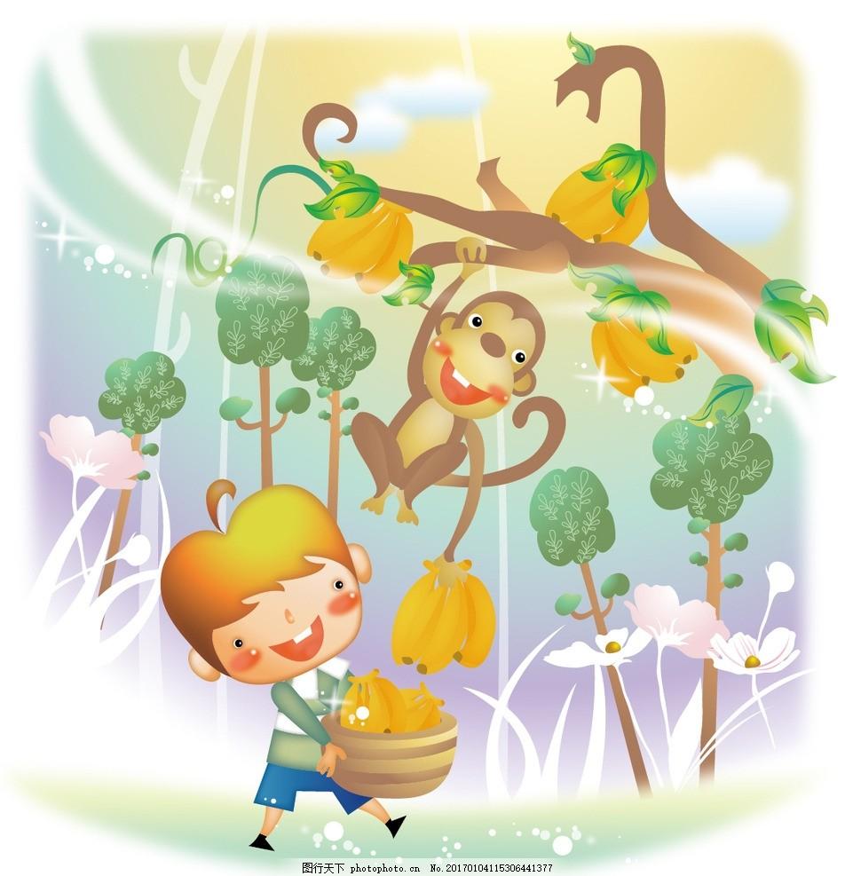 香蕉 香蕉树 卡通树木 鲜花 绿叶 树枝 插画 卡通娃娃 儿童世界 幼儿