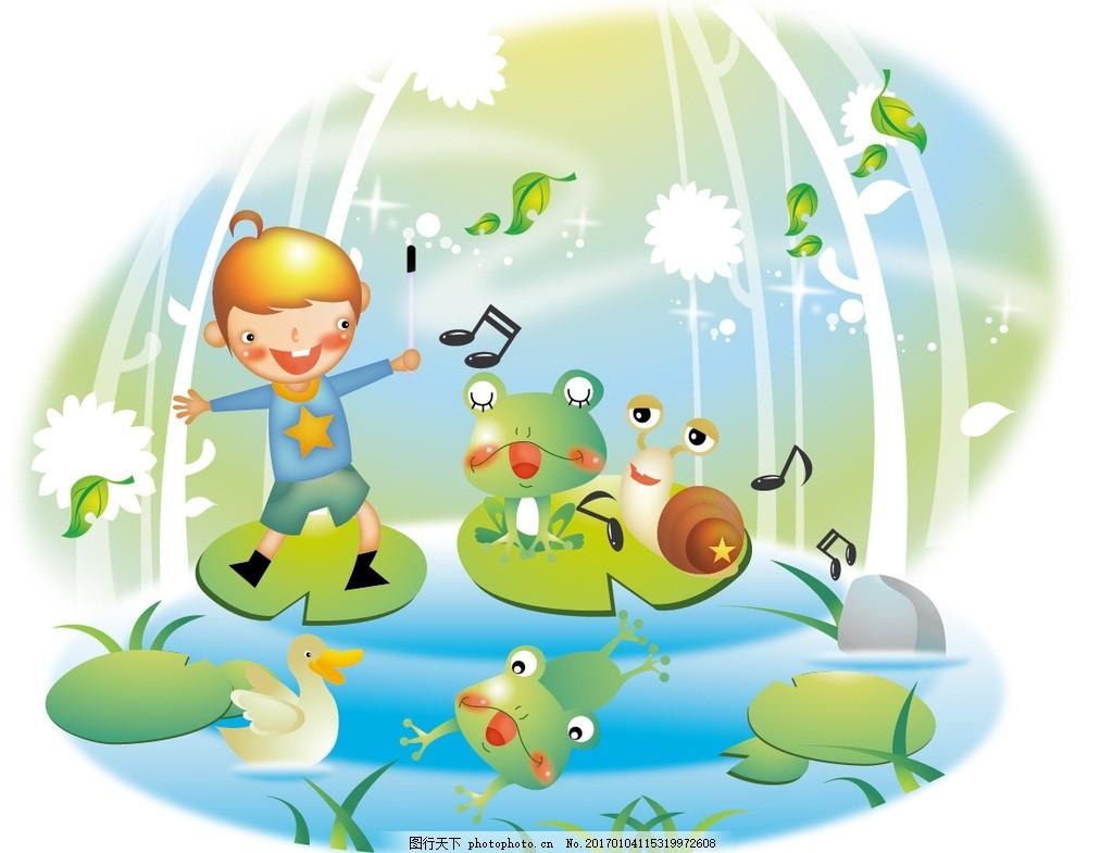 站在荷叶上的卡通男孩 卡通青蛙 蜗牛 鸭子 唱歌的青蛙 卡通树木