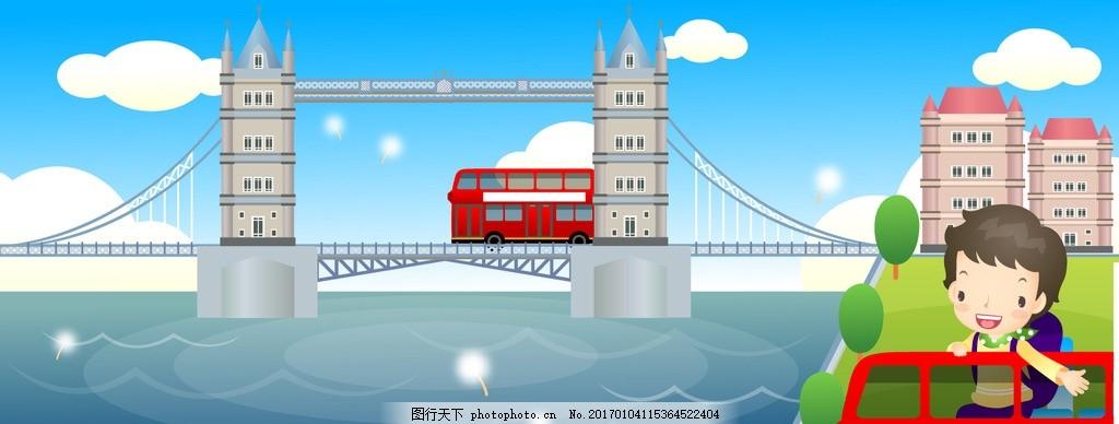 伦敦旅游可爱卡通男孩